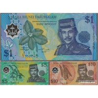 Brunei, Set of 3 polymer banknotes in Unc grade (1996)