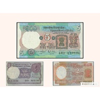 India, Set of 3 banknotes in EF-aUnc grade (1975-1985)