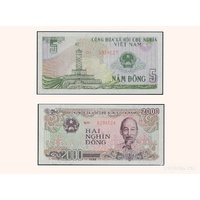Vietnam, Pair of banknotes in Unc grade (1985)