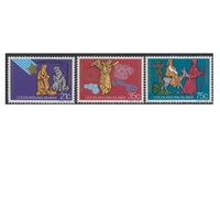 Cocos (Keeling) Islands Stamps 1982 Christmas Set of 3