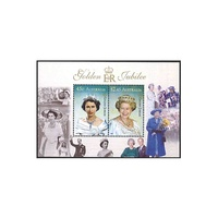 2002 (489) Queen's Golden Jubilee Year Mini Sheet MUH