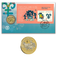 Australia 2015 Year of The Goat Mini Sheet Stamp & $1 UNC Coin Cover - PNC