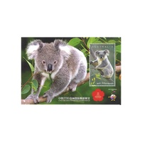 2016 (965) Koala mini sheet China Stamp Show MUH