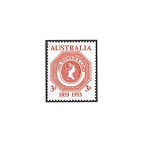 1953 (SG271) Centenary of First Tasmanian Postage Stamp