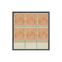 Australia 1931 C of A WMK KGV 5d Orange-Brown Lower Marginal Block/6 Stamps BW127A MUH