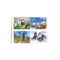 AAT Stamps 2015 Dogs That Saved Macquarie Island Set of 4