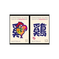 Christmas Island 2017 Year of The Rooster Set of 2 MUH