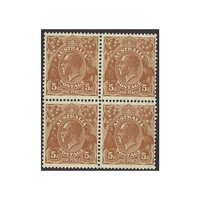 Australia KGV C of A Watermark 5d Deep Brown Block of 4 MUH