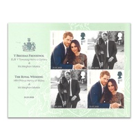 UK 2018 The Royal Wedding HRH Prince Henry of Wales & Ms Meghan Markle Mini Sheet